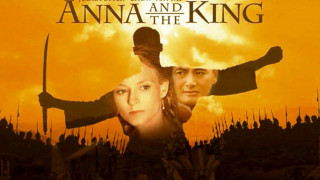 Anna and the King (1999) Full Movie - HD 720p