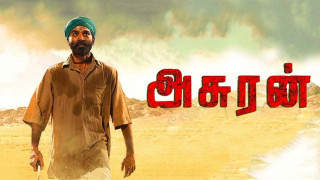 Asuran (2019) Full Movie - HD 720p