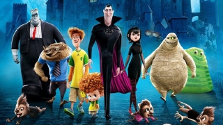 Hotel Transylvania 2 (2015) Full Movie - HD 720p BluRay