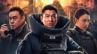 Shock Wave 2 (2020) Full Movie - HD 720p