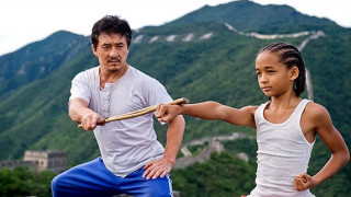 The Karate Kid (2010) Full Movie - HD 720p BluRay