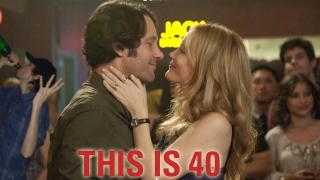 This Is 40 (2012) Full Movie
